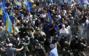 США, Украина, политика, киев, митинг, верховная рада