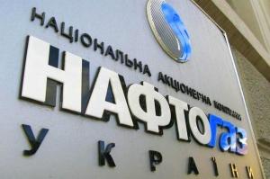 Нафтогаз, компании, долг, миллиарды, Украина, промышленность