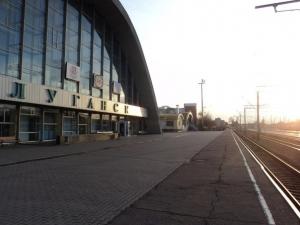 луганск, ясиноватая, поезд, железная дорога, лнр, восток украины, расписание
