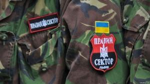 Правый сектор, Крым, блокада, Украина