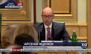 конституционная комиссия, порошенко, политика, общество, происшествия, яценюк