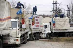 Новости Украины, пограничники, Россия, гуманитарный конвой, восток, Донбасс, Луганск, ДНР, ЛНР