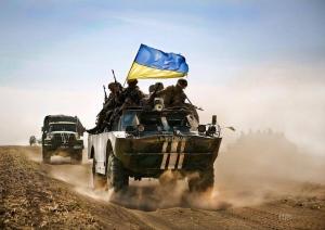 """ВСУ, Украинская армия, """"ЛДНР"""", Террористы, Зенитная установка, Квадрокоптер, АТО"""