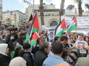 палестино-израильский конфликт, новости мира, израиль, палестина