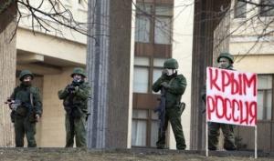 НАТО, Крым, Россия, зеленые человечки