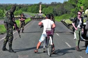 АТО, Славянск, ДНР, задержание, местные, сепаратизм