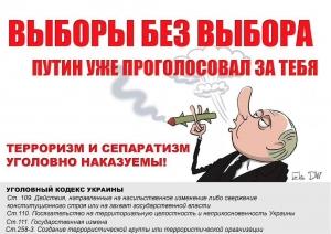 оос, всу, армия украины, донбасс, выборы, лнр, днр, горловка, донецк, луганск, видео, фото, война на донбассе