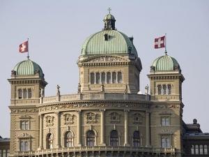 Санкции, ЕС, Швейцария, Кобзон, Гиви, Моторола