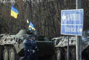 донбасс, ато, армия украины, происшествия, восток украины, новости украины