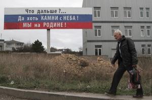 новости украины, россия, орешкин, путин, крым, аннексия