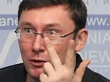 Луценко,Саакашвили, Украина, Киев, политика