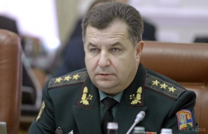 Степан Полторак, министр обороны, АТО, туризм, военные,