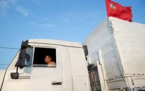 Россия, Украина, гуманитарный конвой РФ, юго-восток Украины, Донбасс, МИД Украины, Евросоюз