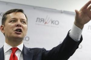 ляшко, порошенко, радикальная партия, политика, новости украины, коалиция, верховная рада, выборы