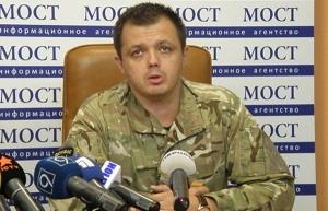 семен семенченко, войска россии, оборона, бердянск