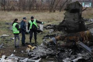 малазийский самолет Боинг 777, торез, донбасс, донецкая область, происшествия, общество, юго-восток украины, новости украины, сбу