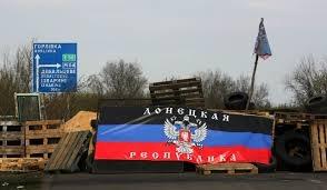 горловка, донецкая область, происшествия, днр, армия украины, ато, восток украины, донбасс