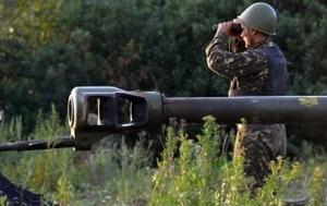 мариуполь, донецкая область, происшествия, юго-восток украины. донбасс, происшествия, ато, новости украины