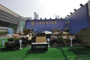 Украина, экономика, общество, турция, оборонпром