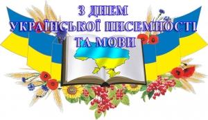 Порошенко, Украина, политика, общество, праздник