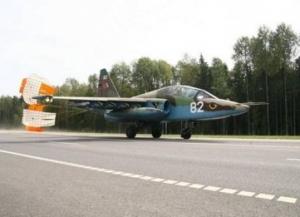 Россия, Белорусь, летчики, военные, Минская область, минобороны