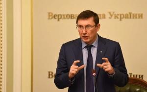 Украина, политика, Яценюк, правительство, парламент