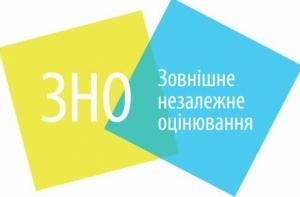 украина, язык, вно, скандал, россия, пропаганда