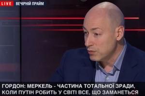 путин, беларусь, лукашенко, россия, гордон, оккупация, скандал