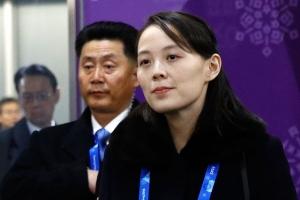 кндр, олимпиада, олимпийские игры, южная корея, пхенчхан, Ким Йо Чжон, ким чен ын