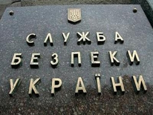новости украины, новости сумы, сбу, диверсия, сумская народная республика