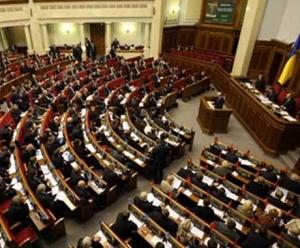Выборы 26 ноября, ВР, Порошенко, Кличко, Тягнибок,