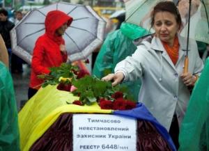 жертвы АТО, армия Украины, юго-восток Украины, новости Украины, Вооруженные силы Украины, идентификаия погибших, Ольга Богомолец
