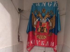 перевальск, лнр, полиция, флаг, чп, молодежь, донбасс, украина