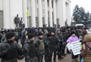 митинг, вр украины, общество, военное положение, донбасс, восток украины, киев