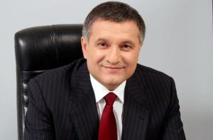 аваков, паспорта, украина, бюджет