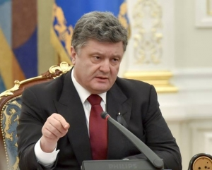 порошенко, боинг, резолюция, россия, сша
