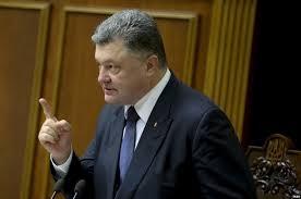 порошенко, конституция, донбасс, верховная, рада