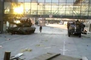 атака, всу, днр, донецк, аэропорт, обстрел.