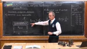 Павел Виктор, Одесса, Украина, новости, учитель, физика, видео-уроки, школа