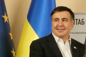 одесса, украина, саакашвили, дом юстиции, политика, создание, общество