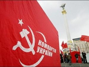 Компартия Украины, КПУ, Петр Симоненко, Верховная Рада, новости Киева, политика