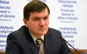 Майдан, Украина, Горбатюк, Небесная сотня, политика, общество