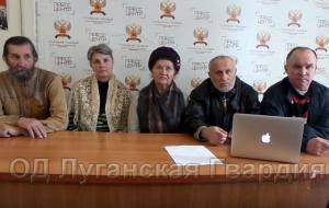 украина, лнр, луганск, пасечник, плотницкий, казанский