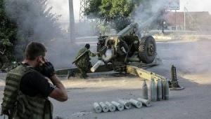 донецк, юго-восток украины, происшествия,ато, армия украины, днр, новости донбасса, новости украины