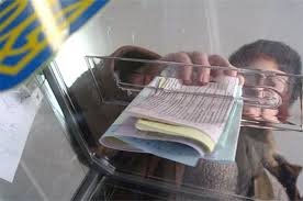 Выборы, Мариуполь, газ, участок, распылил, неизвестный