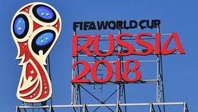 Крым, санкции, ФИФА, ЧМ-2018, трансляция, запрет