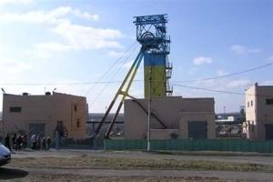 шахта, львовская область, уголь, добыча