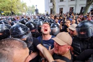Одесса, происшествия, полиции, горсовет Одессы, штурм мэрии Одессы