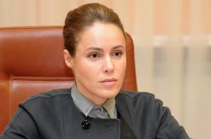 геращенко, королевская, ефремов