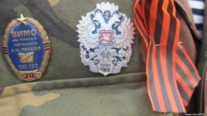 Молдова, Приднестровье, ООН, вывод российских войск из Приднестровья